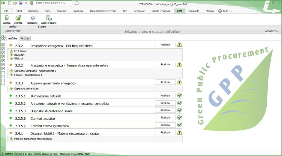 Modulo Cam Verifica Dei Criteri Ambientali Minimi